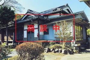 3-005 怒田 売却物件【商談中】