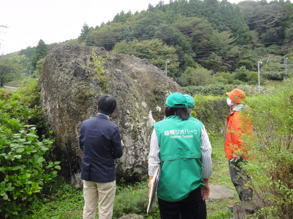 ジオサイト現地調査・蛤沢周辺(金太郎の遊び石)