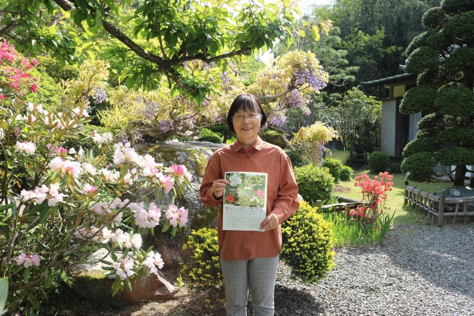 花いっぱいカフェ代表久富さん