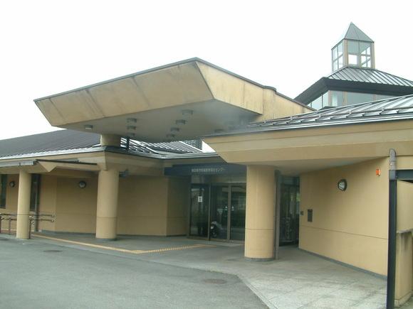 南足柄市保健医療福祉センター