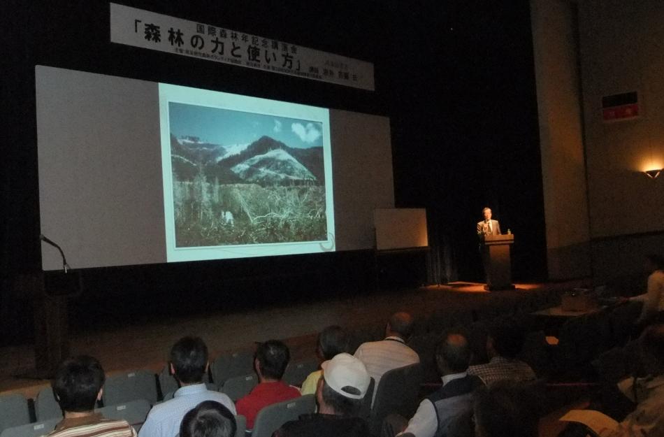 2011年国際森林年記念講演会に元京都大学教授の岩井吉彌先生をお招きし記念講演会を開催