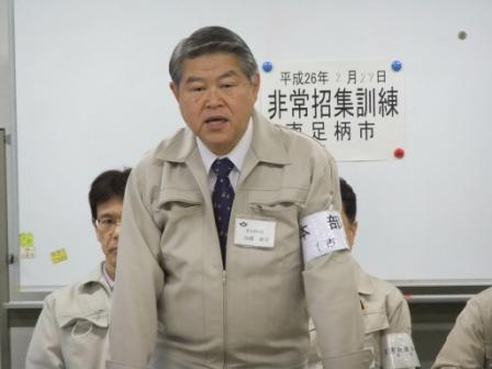 地震の警戒宣言発表を想定した職員招集訓練の様子