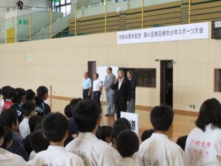平成24年10月6日(土) 第41回南足柄市少年スポーツ大会