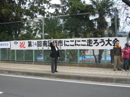 平成24年12月2日(日) 「にこにこ走ろう大会」「健康フェスタ」