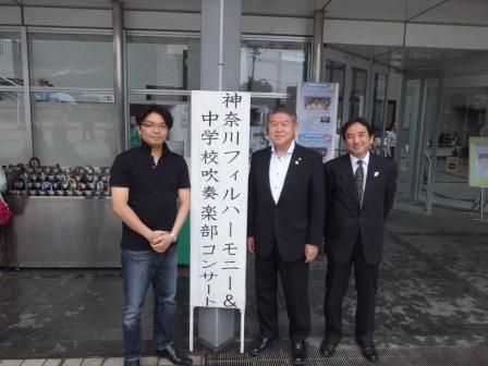 神奈川フィルハーモニー&中学校吹奏楽部コンサート