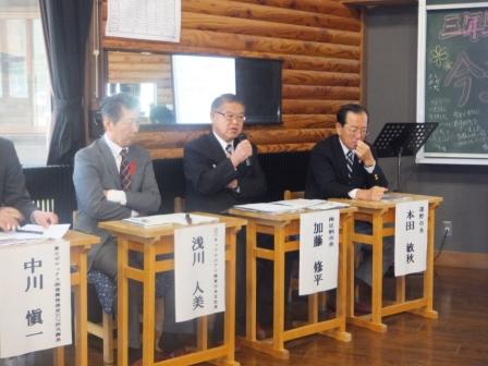 岩手県遠野市にて開催「第1回 自治体の災害時後方支援に関する研究会」に参加