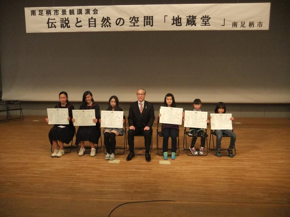 教育長と表彰された生徒・児童
