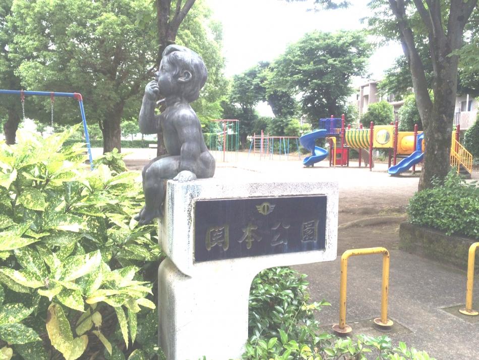 関本公園モニュメント