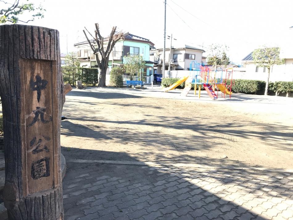 南足柄市中丸公園