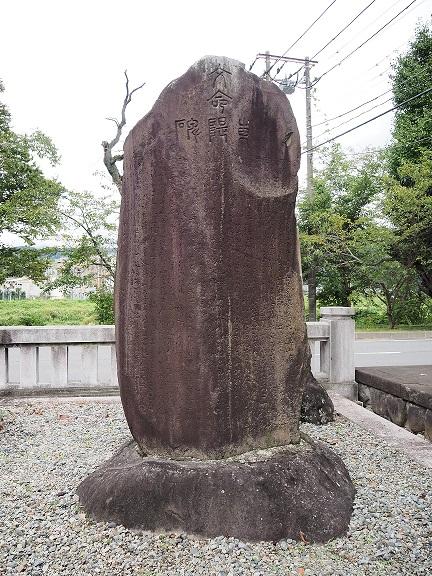 文命東堤前碑(ぶんめいとうていぜんぴ)
