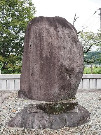 文命東堤後碑(旧碑) (ぶんめいとうていこうひ・きゅうひ)