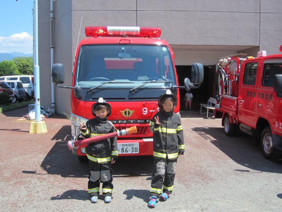 第3回「パパと一緒に消防体験&親子ふれあいタイム」